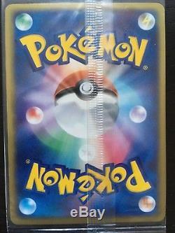 Pokemon Card PCG Mew ex 007/PLAY sealed Promo Players Japanese 2003 Holo Rare