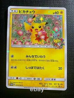 Pokemon Card Pikachu 20th Anniversary 224/sm-p Japanese Holo Rare Promo