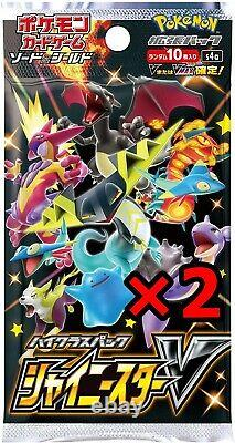 Pokemon Card Pikachu COCO Movie Limited BOX 105/S-P reservation end $10 OFF 2itm