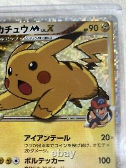 Pokemon Card Pikachu M Lv. X Promo (043/DPt-P) Pokémon japanese import JP USED