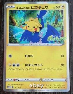 Pokemon Card Pikachu The Movie KOKO Limited Promo Cramorant 105/S-P Japan MINT