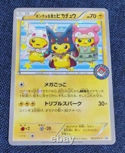 Pokemon Card Poncho Pikachu XYP 203 / XY P PROMO Japanese Mint