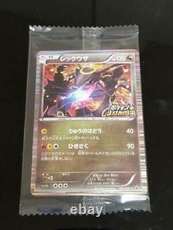 Pokemon Card Rayquaza Holo Skytree Promo Card Japanese 144/BW-P Nintendo