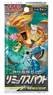 Pokemon Card Remix Bout Booster Box Japanese Sun & Moon Expansion Pack