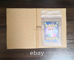 Pokemon Card SM12a TRAINER'S Red, Green, BlueCharmander, Bulbasaur, Squirtle SR