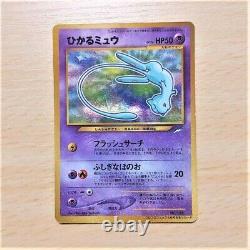Pokemon Card Shining Mew Corocoro Promo Neo Destiny 151 Japanese