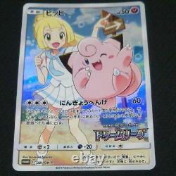 Pokemon Card Sun & Moon Lillie & Clefairy 381/SM-P Promo Japanese
