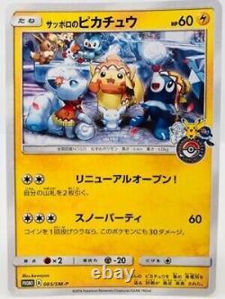 Pokemon Card Sun & Moon Sapporo Pikachu 005/SM-P Promo Japanese