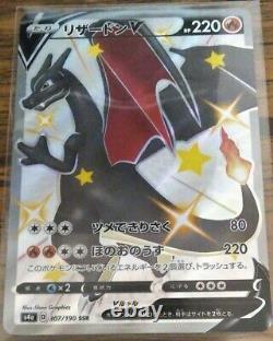 Pokemon Card Sword & Shield Charizard V SSR 307/190 Japanese s4a Shiny Star V