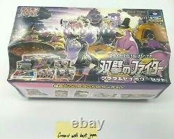 Pokemon Card Sword & Shield Clara & Savory Set Japanese NEW Matchless fighter
