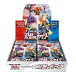 Pokemon Card Sword & Shield Enhanced Expansion Pack Matchless Fighters BOX