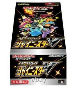 Pokemon Card Sword & Shield High Class Pack Shiny Star V BOX Japan NEW