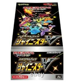 Pokemon Card Sword & Shield High Class Pack Shiny Star V BOX Japan Packed