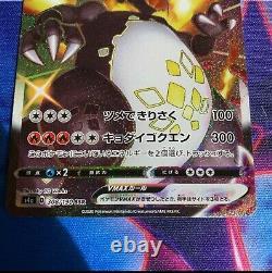 Pokemon Card Sword & Shield Shiny Star Rare Charizard 307/190 308/190 SSR VMAX
