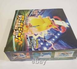 Pokemon Card Sword & Shield Vivid Voltage Expansion Pack Booster Box New