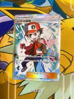 Pokemon Card Tag All Stars Trainer Red & Green & Blue Special Art SR Set Rare JP