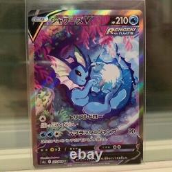 Pokemon Card Vaporeon V S6a 075/069 SR Eevee Heroes 2021 Holo Rare Japanese