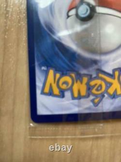 Pokemon Card Vaporeon VMAX SA 112/S-P Asia Eevee battle Hong Kong chinese Promo