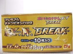 Pokemon Card Game XY BREAK Premium Champion Pack EX × M × BREAK BOX