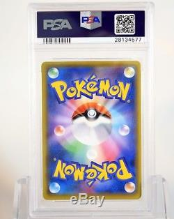 Pokemon Card XY Promo Mario Pikachu Special Box #294 PSA 10