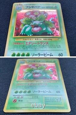 Pokemon Cards Charizard Blastoise Venusaur Holo Rare CD PROMO Set Lot