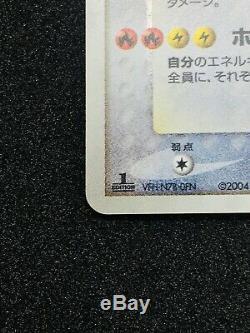 Pokemon Cards Rayquaza 1st ED 067/082 GOLD STAR Ultra Rare