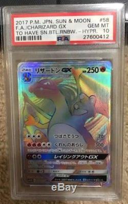 Pokemon Charizard GX HR Rainbow Hyper Rare Card PSA 10 Japanese 058/051 sm3H