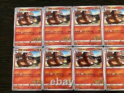 Pokemon Charizard Promo 143/S-P 10 pcs Illustration Japanese Cards