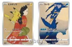 Pokemon Collection Beauty Back Moon gun Promo 2 Card limited Japan Post pikachu