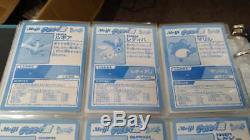 Pokemon Complete Gold Meiji Promo Card Set 1998 Japanese Japan Rare Old Htf Lot