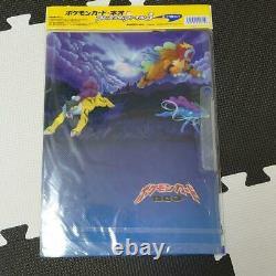 Pokemon Japanese Neo Genesis Series Premium File Part 1 2 3 set NEW Sealed Rare