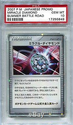 Pokemon Japanese PSA 10 Gem Mint Miracle Diamond Trophy Card Rare Holo Promo