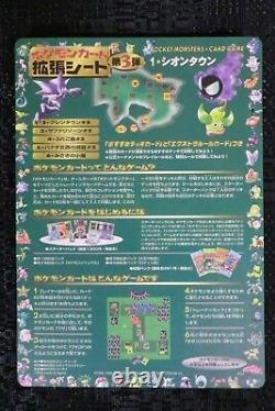 Pokemon Japanese Series 3 Vending Sheet Set 1-18 Tcg Trading Card Game 1999 New