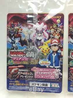 Pokemon Japanese card Pitch's Pikachu XY-P Set JP football Soccer campaign Promo