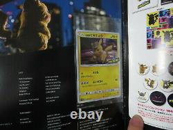 Pokemon PROMO MOVIE the Brochure with 337/SM-P Card Detective Pikachu Japanese