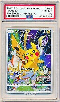 Pokemon PSA 10 GEM MINT Pikachu Card Festa 061/XY-P Japanese