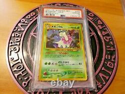 Pokemon Pocket Japanese Card Game Rare Holo Carte Meganium Lv. 54 #154 Psa 10