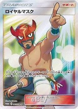 Pokemon Promo Card Japan Sun & Moon 085/SM-P Royal Mask Limited 100 RARE F/S