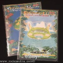 Pokemon SOUTHERN ISLANDS Complete Set in RARE BINDERS (SEALED) 18 Japanese Cards