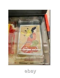 Pokemon Stamp Box Card Game Japan Post Limited Beauty Back Moon gun Full Set PSL