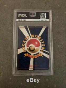 Pokemon TCG Cards JAPANESE Charizard Base Set No. 006 Holo Rare PSA 9 MINT