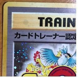 Pokemon Very Rare GRAND PARTY 1999 -2000 Japanese Holofoil Promo Card F/S
