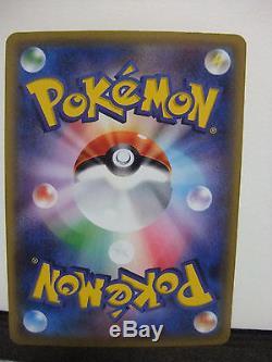 Pokemon XY Pikachu 20th Anniversary Festa 279/XY-P Holo Promo Japanese Card RARE