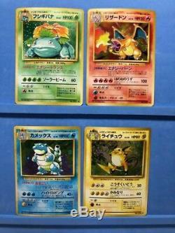 Pokemon card Base Set Holo Complete Lot16 Japanese Charizard Blastoise NM-M Rare