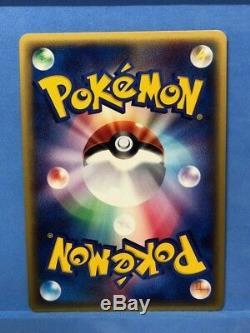 Pokemon card Japanese Charizard Blastoise Feraligatr Lottery Promo Lot 6 Rare