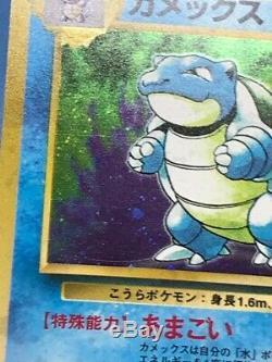 Pokemon card Japanese Charizard Blastoise Venusaur Base set Holo No. 003,6,9 Rare