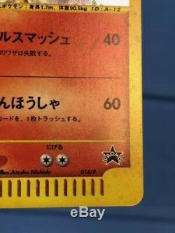 Pokemon card Japanese Charizard Lottery Promo 14/P Triple get campaign Rare