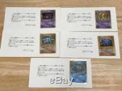 Pokemon card Japanese Gengar Alakazam Complete MASAKI Promo with sheet Rare