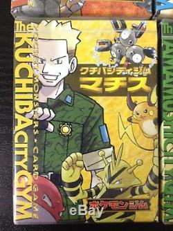 Pokemon card Kanto Gym Leaders's Stadium deck 4 box set 1998