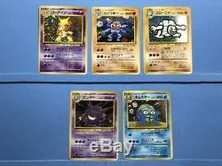 Pokemon card MASAKI Promo Japanese Holo Complete 5cards Rare Gengar Alakazam